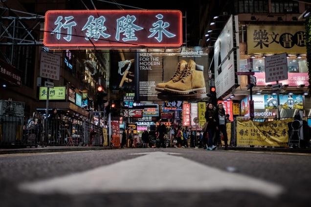 Hongkong-034